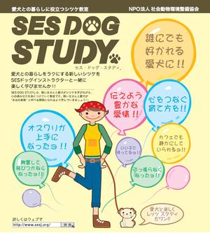 Sds_2